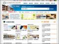 台灣教育研究資訊網 pic