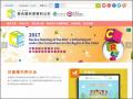 兒童權利公約資訊網 pic